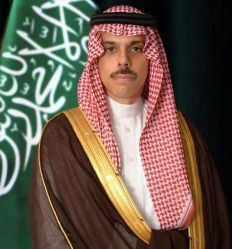 Saudi Arabia's Foreign Minister Prince Faisal bin Farhan.