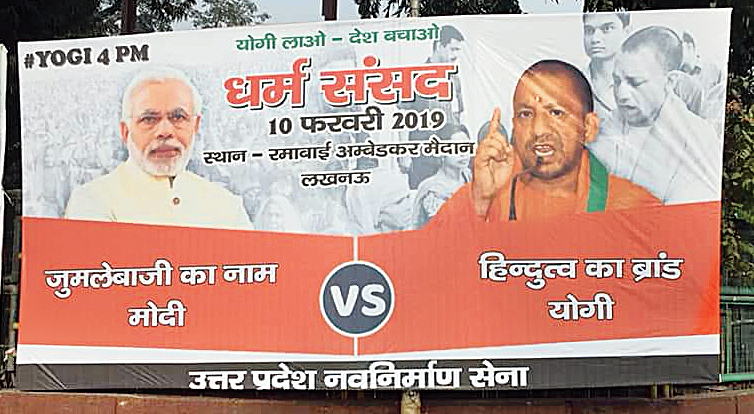 A banner in Lucknow reads: Jumlebaazi ka naam Modi, Hindutva ka brand Yogi (Modi symbolises fake promises, Yogi is the brand of Hindutva).