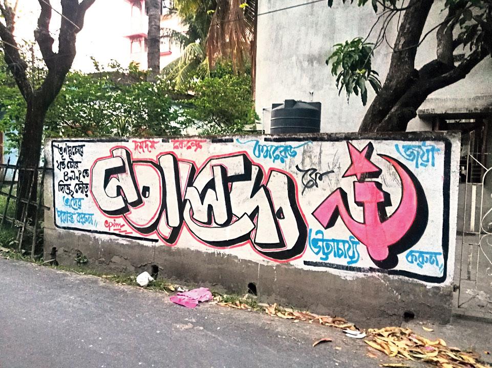 Graffiti for Dum Dum CPM candidate Nepaldeb Bhattacharya.