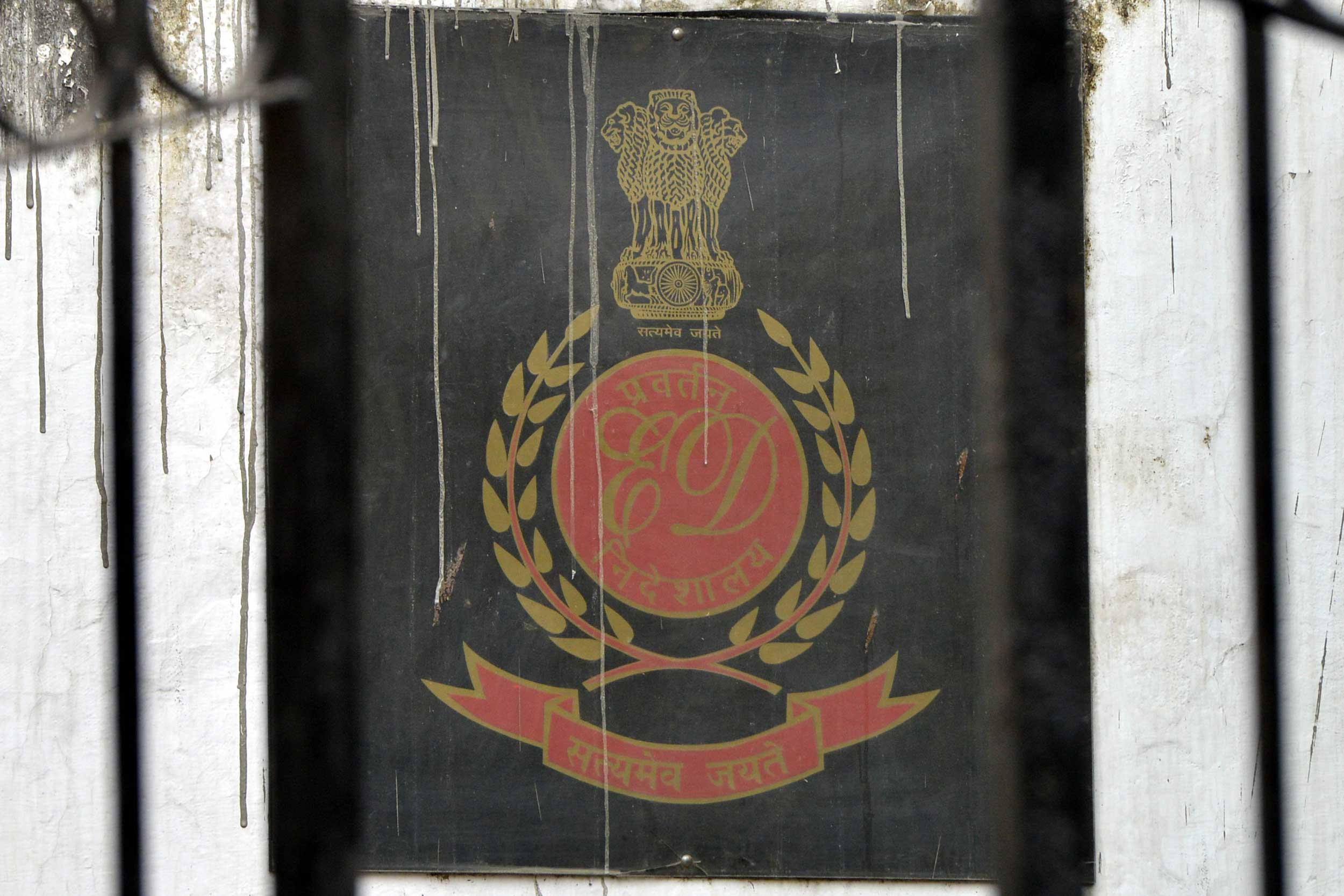 The Enforcement Directorate headquarters in New Delhi.