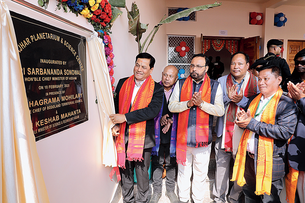 Sarbananda Sonowal inaugurates the planetarium in Kokrajhar on Monday