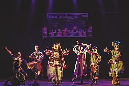A moment from 'Gandharva — The Male Dancers' Summit' held at Abanmahal