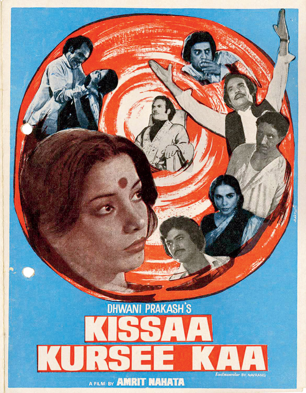 Kissaa Kursee Kaa, which spoofed Sanjay Gandhi, was banned by the Indian Government during the Emergency