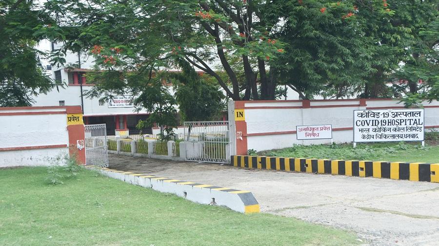 The Dedicated Covid Hospital of Dhanbad