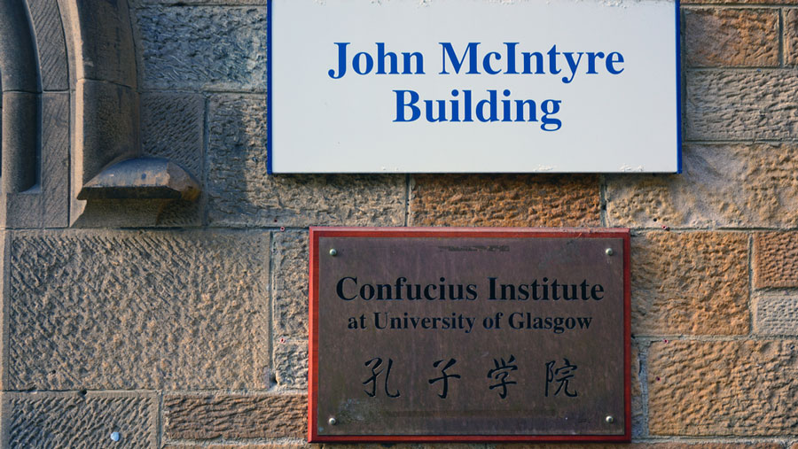 Sign for the Chinese Confucius Institute on the campus of the University of Glasgow.