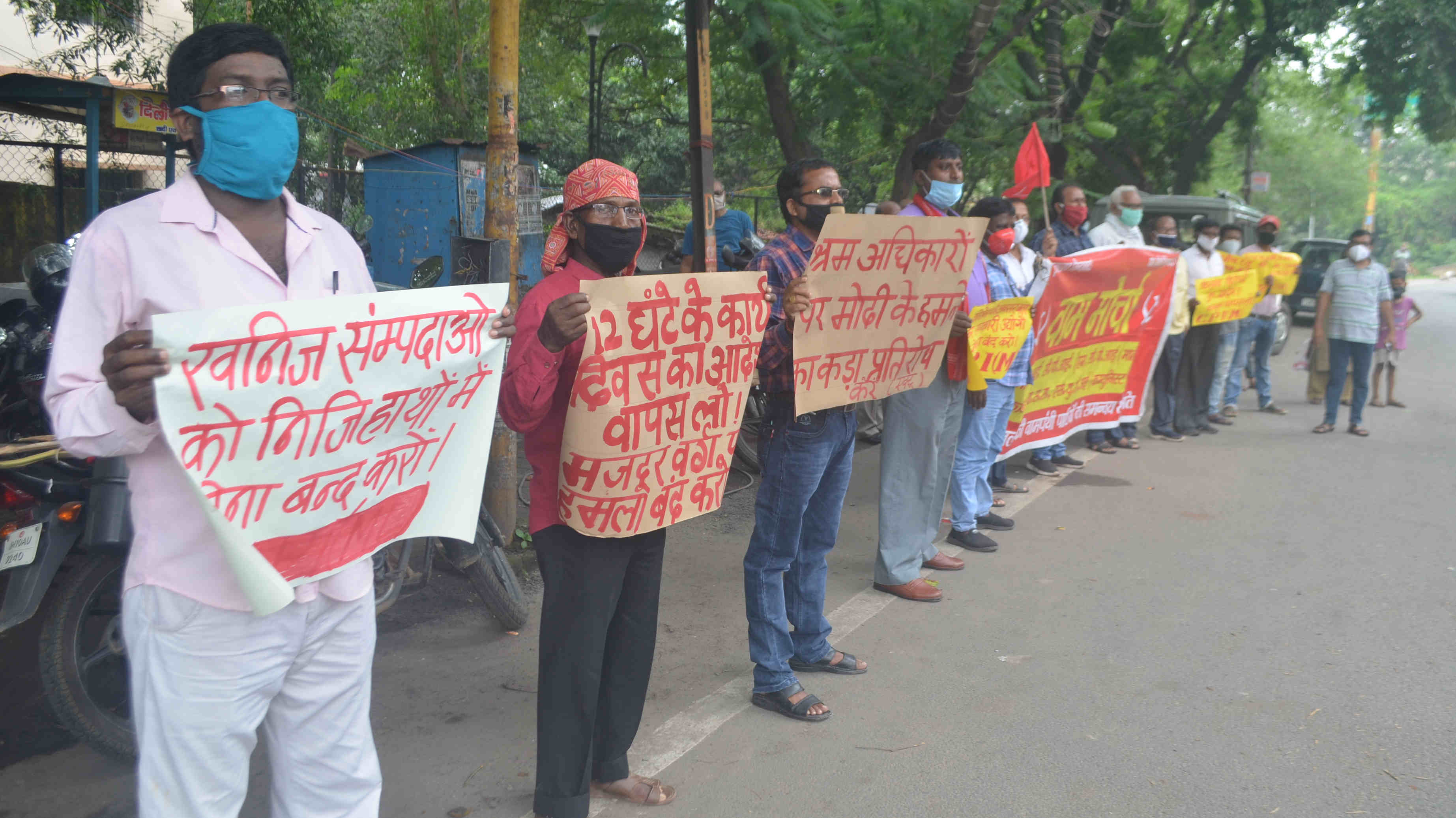 Left party worker's protest against commercial mining at Randhir Verma Chowk Dhanbad on Sunday.