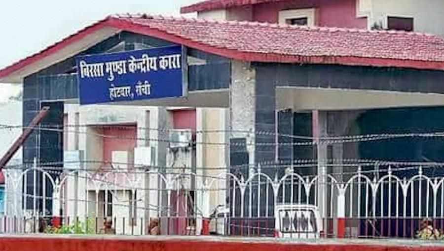Birsa Munda Central Jail in Ranchi.