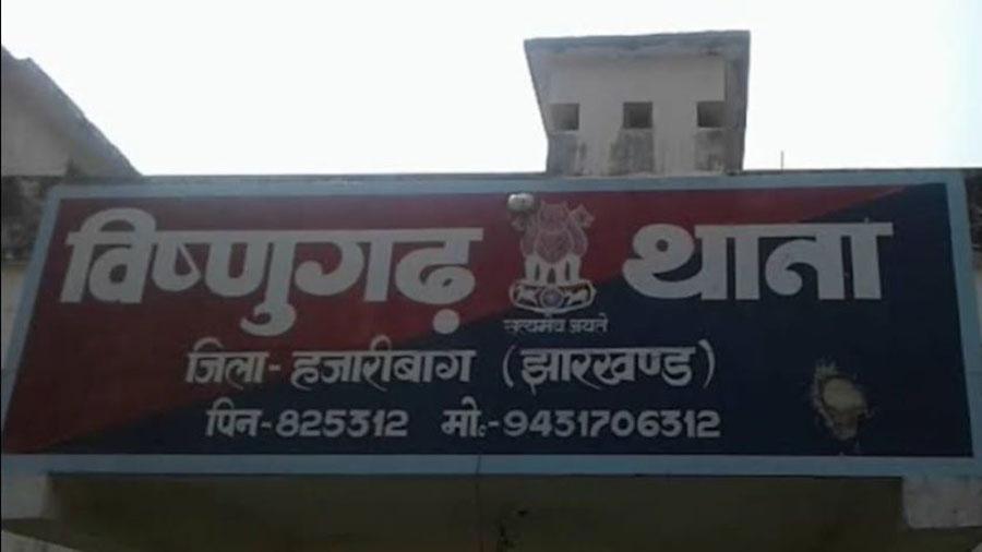 The Vishnugarh police station in Hazaribagh.