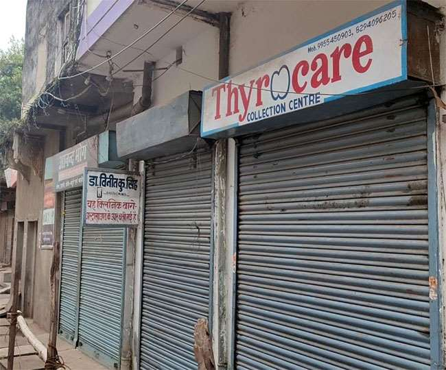 Doctors kept their clinics closed in Koderma to protest against police brutality on Wednesday