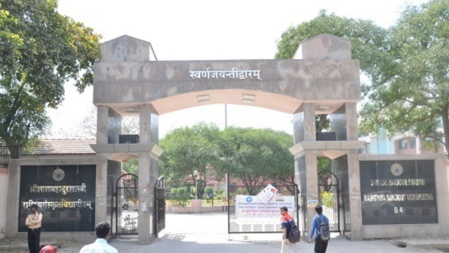 Sukadev Bhoi, a well-known scholar of Sanskrit literature and a professor for over 13 years in Shri Lal Bahadur Shastri National Sanskrit University, had applied for the post of the vice-chancellor of the institution