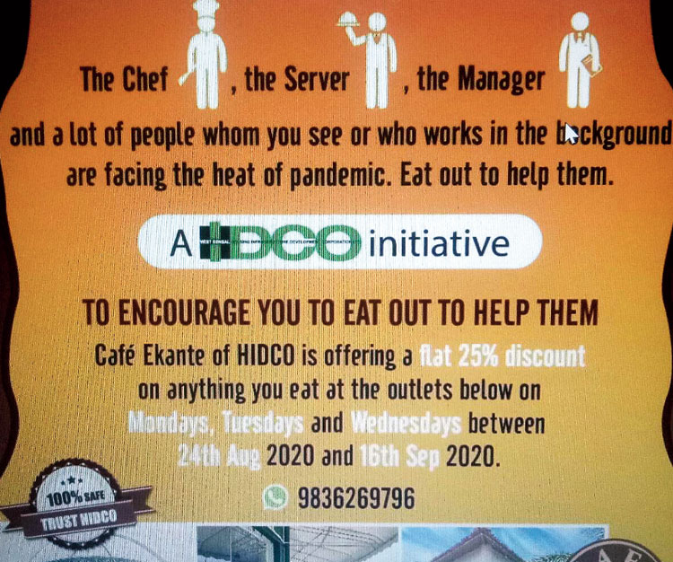 The Hidco ad