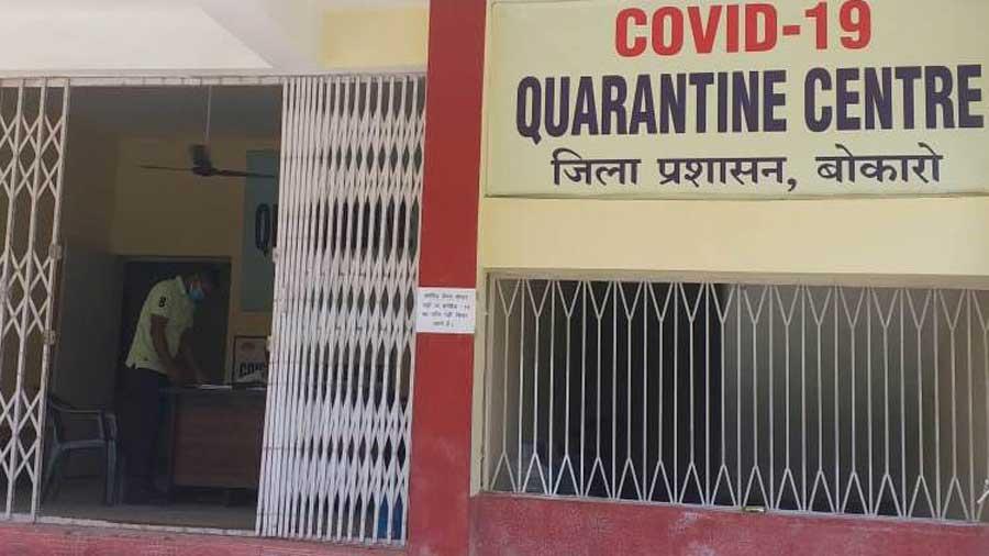The Covid care centre from where thief escaped