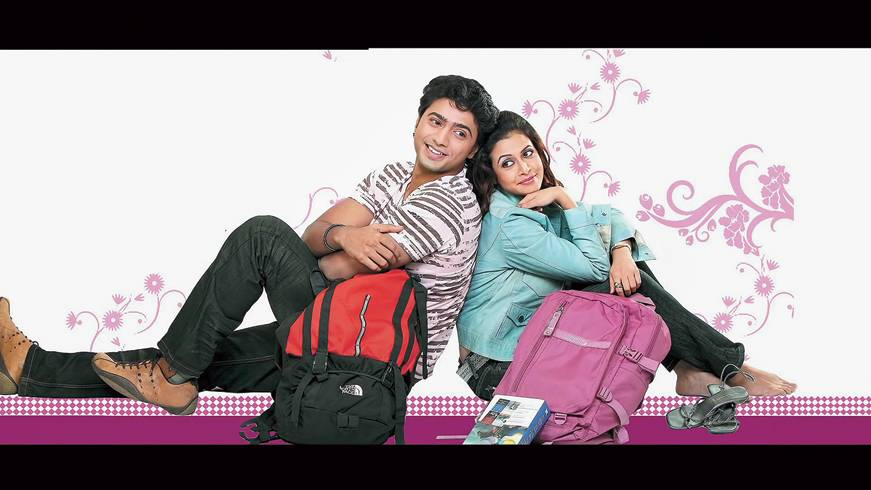 Koel and Dev: A moment from the film