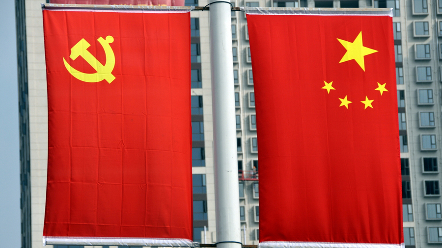 Chinese Communist Party flags in Pengzhou, China.
