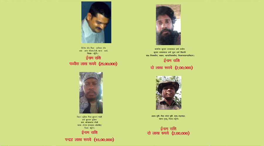 Pictures of People's Liberation Front of India (PLFI) leaders that have been released by police in Ranchi on Friday.