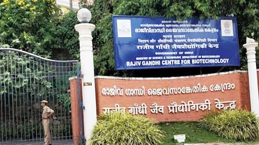 The Rajiv Gandhi  Centre