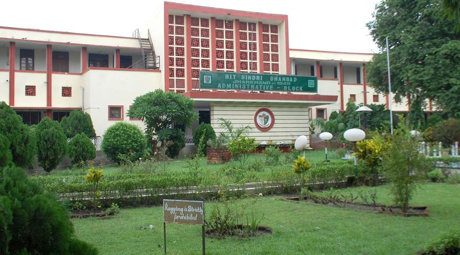 The BIT-Sindri campus in Dhanbad.
