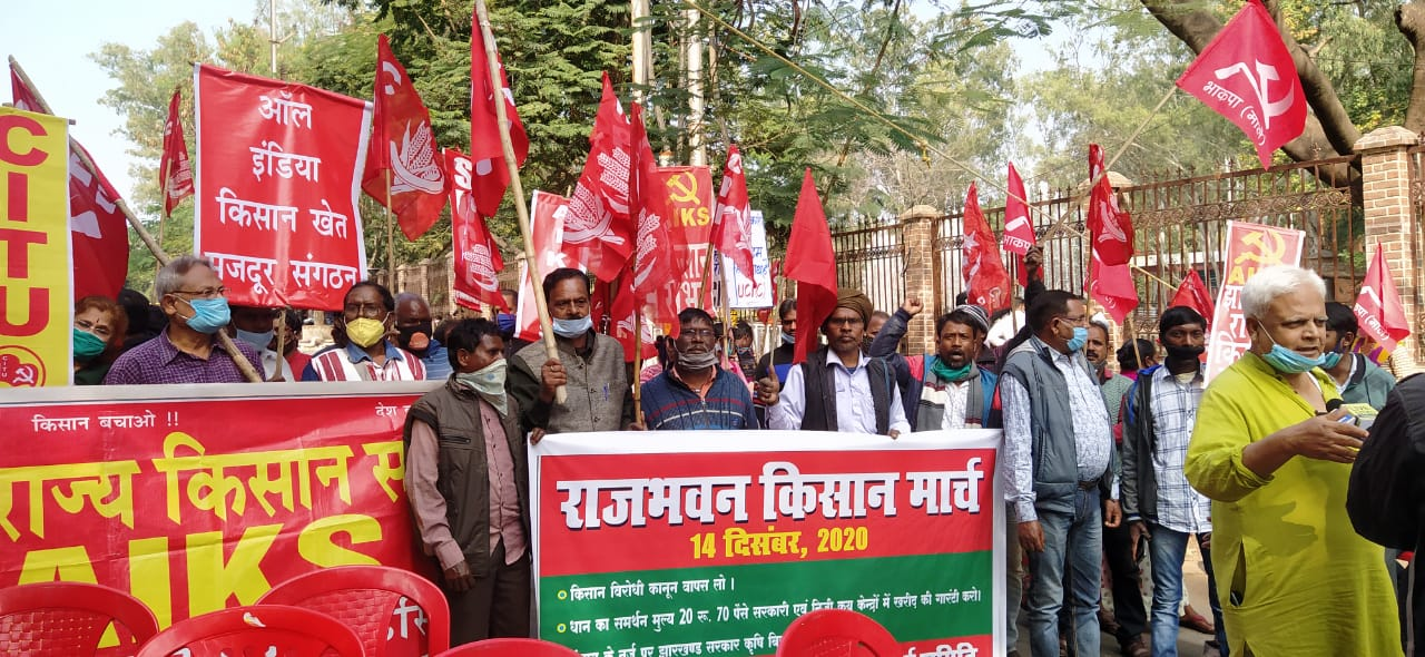 Left parties stage a protest against the new farm laws at Raj Bhavan in Ranchi on Monday.