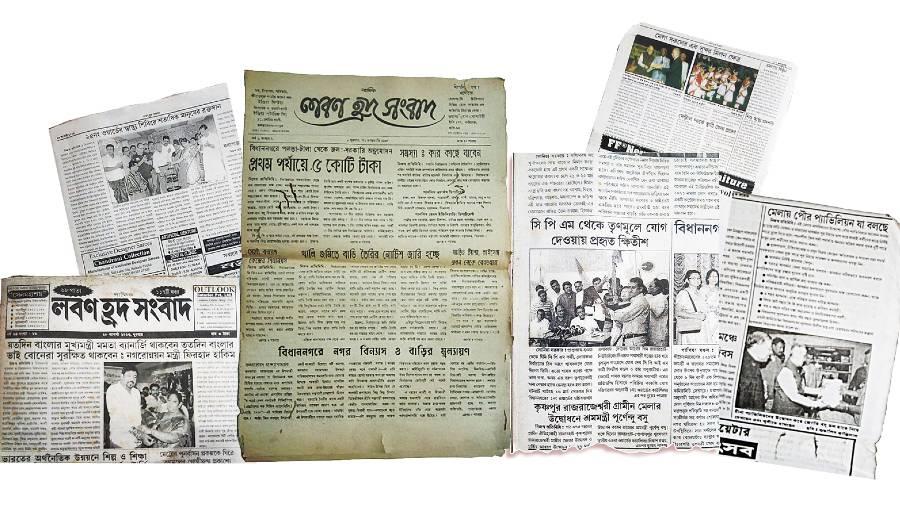 SATELLITE NEWS: Laban Hrad Sangbad through the years