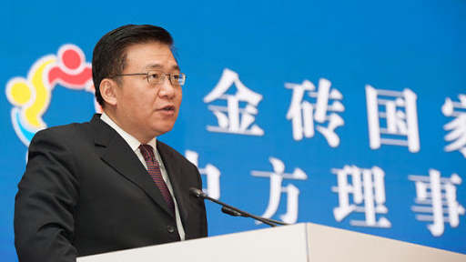 Vice-minister of the international department of the Communist Party of China (CPC), Guo Yezhou