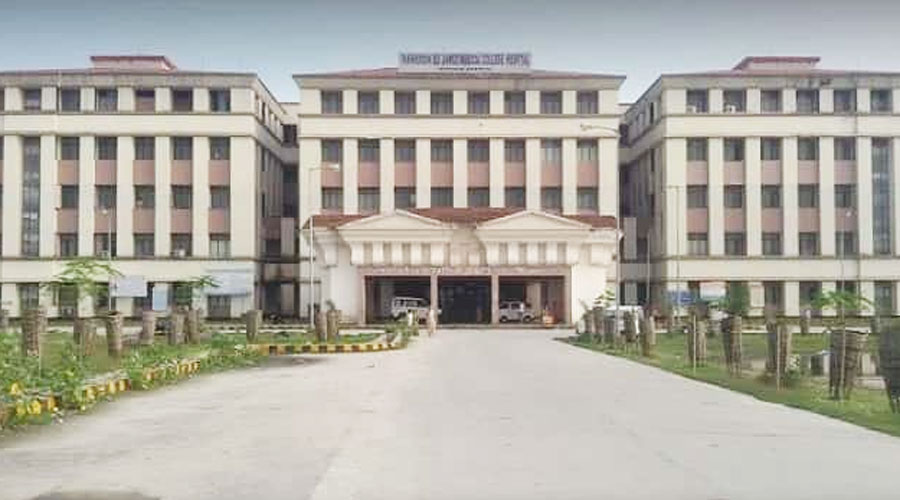 Barpeta Medical College and Hospital