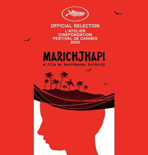A poster of Marichjhapi, released on social media