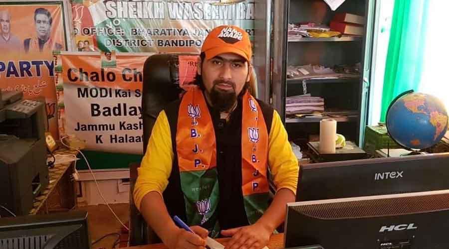 Sheikh Waseem Bari