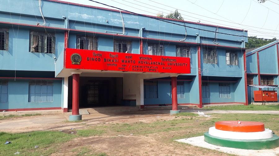 Binod Bihari Mahato Koylanchal University (BBMKU) in Dhanbad