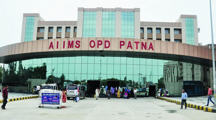 All India Institute of Medical Sciences, Patna