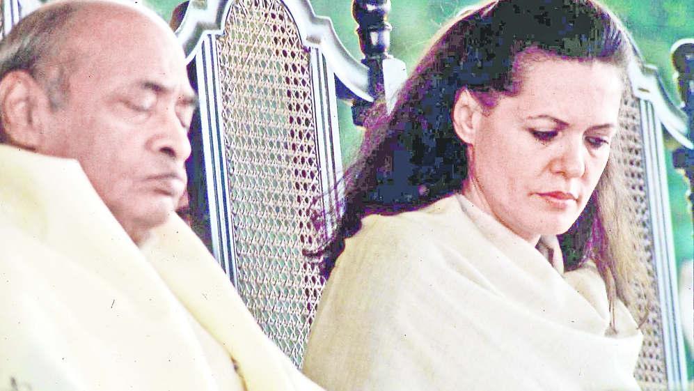 Sonia Gandhi with P.V. Narasimha Rao.