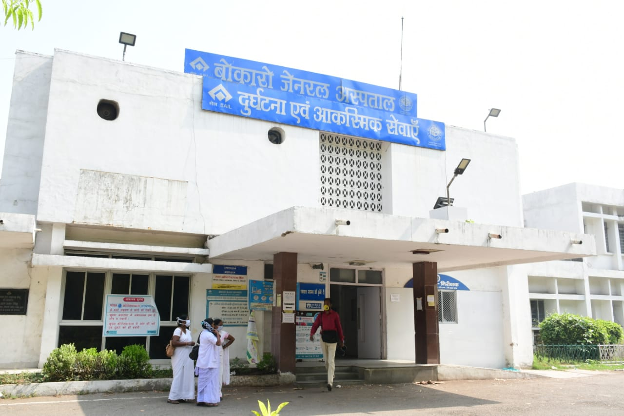 Bokaro General Hospital that is functioning as the dedicated Covid hospital of the district
