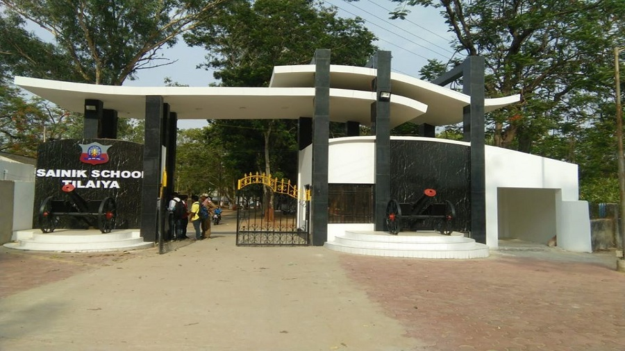 Entrance of Sainik School Tilaiya in Koderma