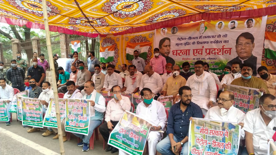 A demonstration was organised by the Congress near the Raj Bhavan on Monday against the increase of petrol diesel price