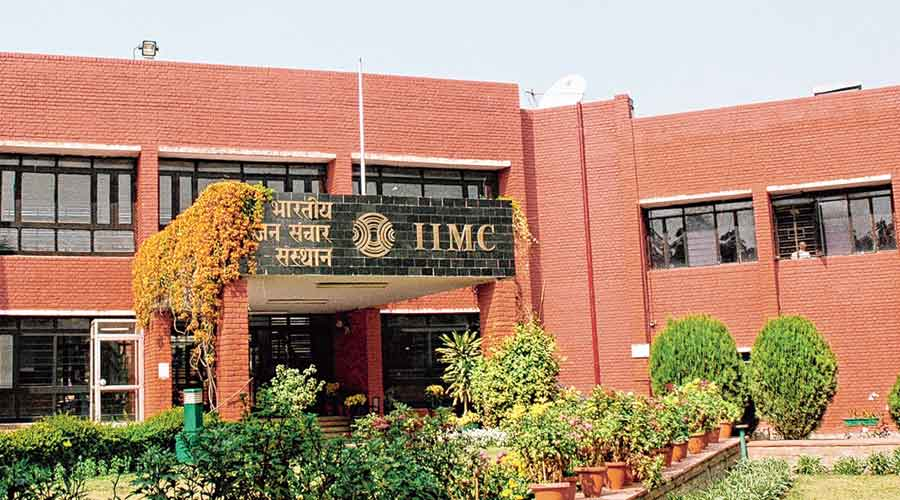 The IIMC campus in Delhi