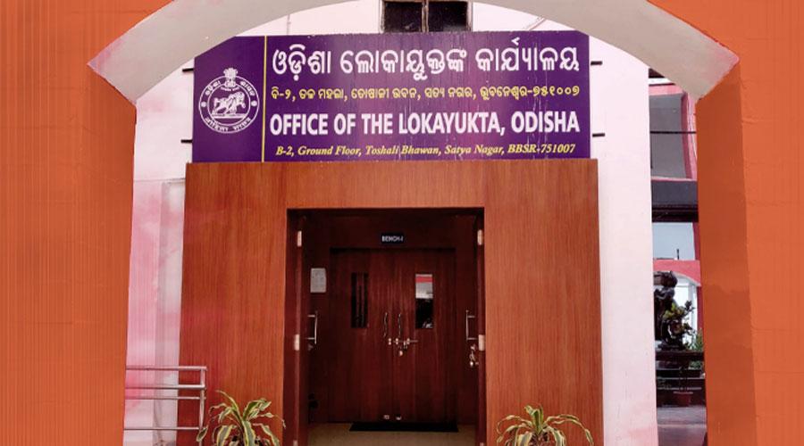 The Odisha Lokayukta office