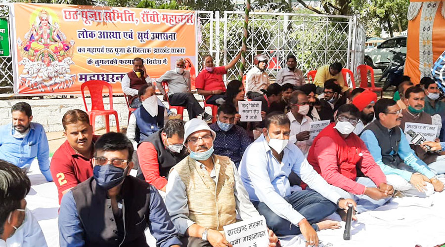 Members of Ranchi Mahanagar Chhath Pooja Committee protest against the state government's order banning Chhath at public water bodies at Morabadi in Ranchi on Tuesday morning. By evening, however, chief minister Hemant Soren had decided to withdraw the order.