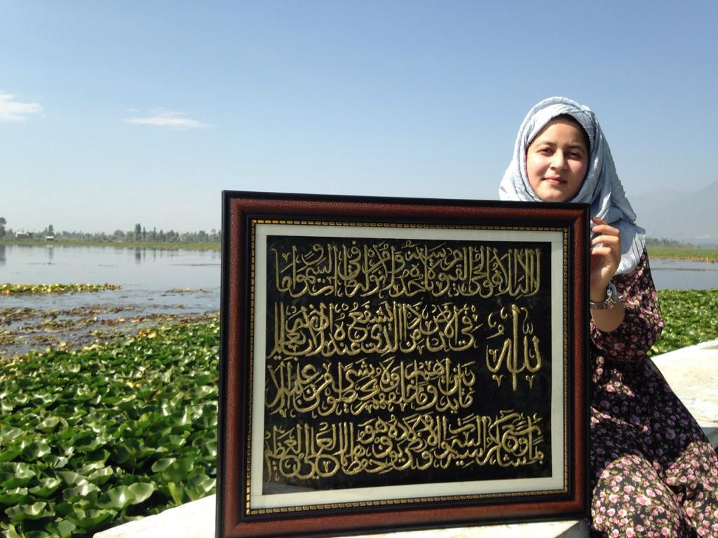 Safura Hamid with her calligraphy