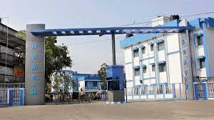 North Bengal Medical College & Hospital