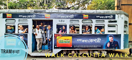 Walk Calcutta Walk and their guests on a heritage tram ride as a part of their Tram Kotha Tour