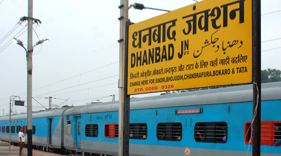 Dhanbad-Howrah, Coalfield Express at Dhanbad railway station in January this year.