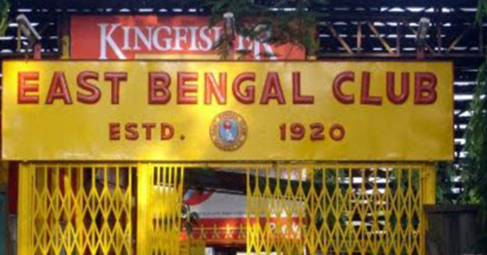 East Bengal formally announced they will participate in the Indian Super League and all competitions as SC East Bengal as part of their rebranding exercise.