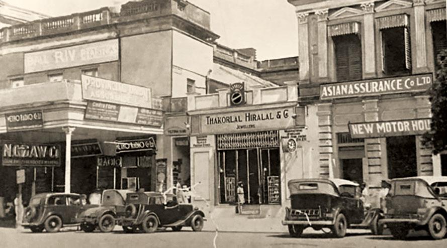 The Thakorlal Hiralal showroom in Dalhousie