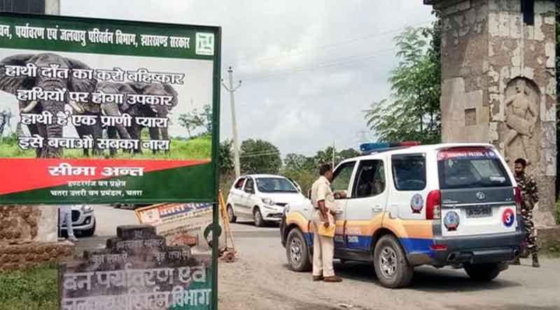 Policemen on Chatra-Gaya border in Chatra on Wednesday.