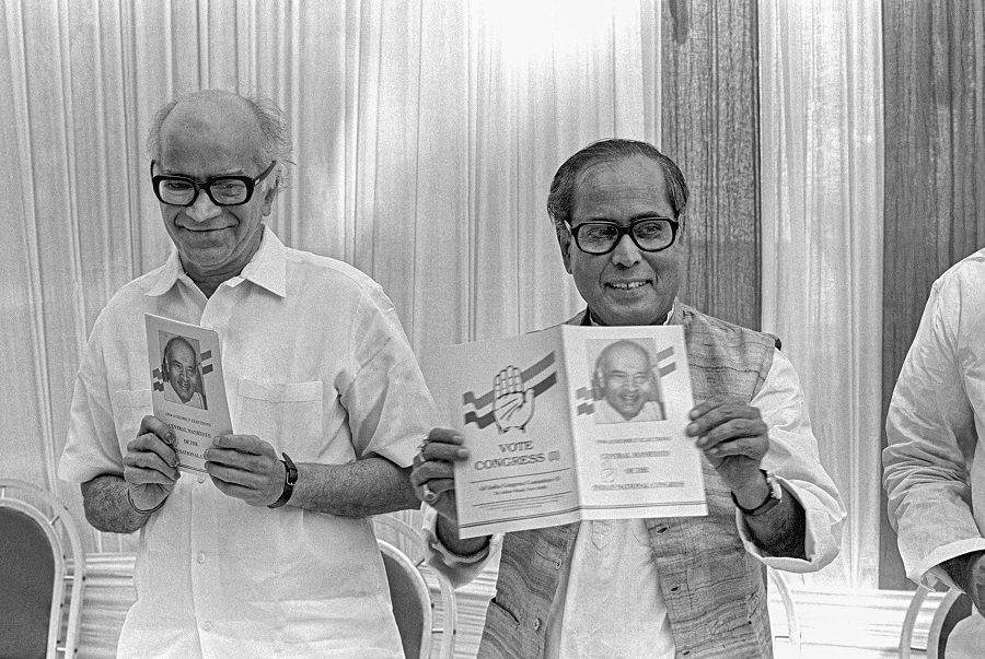 Pranab Mukherjee with late Congress leader V N Gadgil on October 30, 1994 .