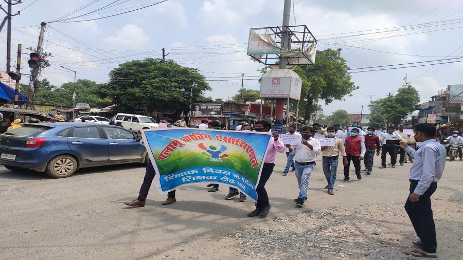 Private tutors during their procession under the banner of Palamau Coaching Association on Teachers' Day on Saturday in Daltonganj