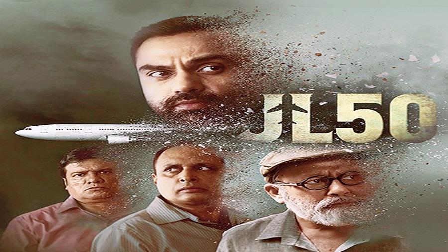 Pankaj Kapur in JL50, now streaming on Sony LIV