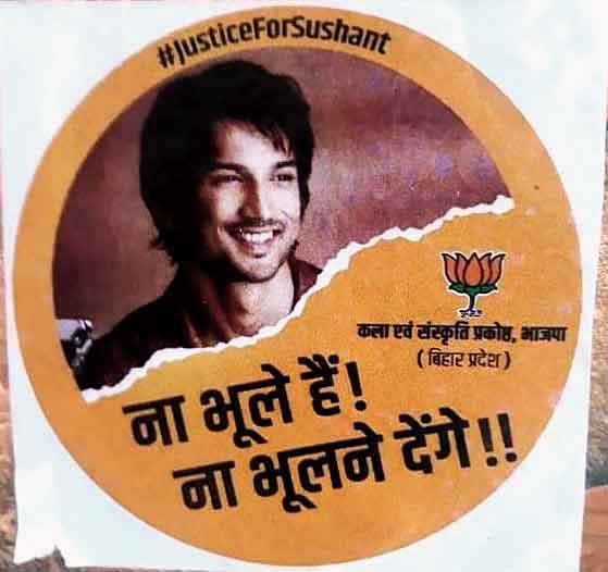 The sticker featuring Sushant and the BJP's logo