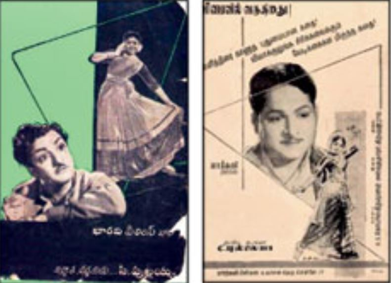 """The Indian Express said about this Tamil remake of the Bhanu Bandyopadhyay starrer: """"A hilarious comedy in the best tradition of Tamil genius has been brought to the screen by the plucky Producer-Director C. Pullayya … """" One wishes the review had also traced back the history of the movie to a 19th century Bengali story. Which was the Bengali movie?"""