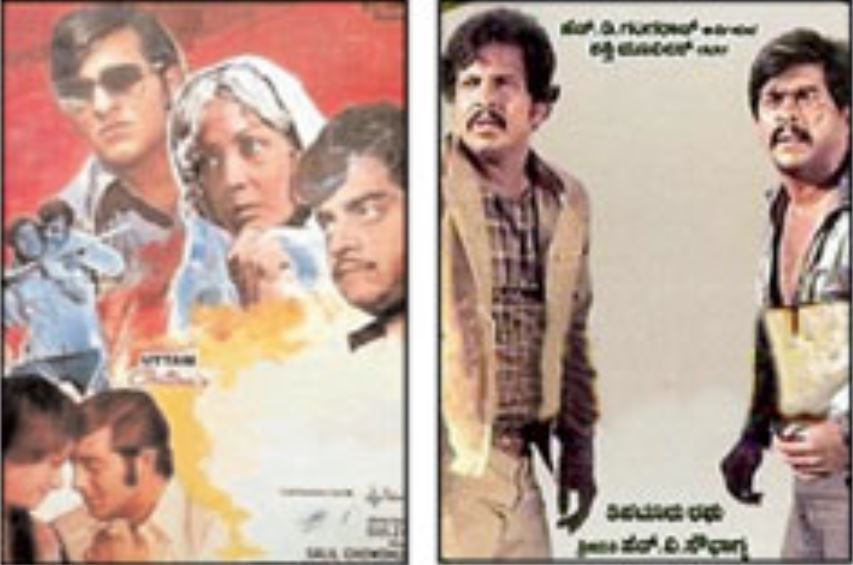 This Bengali movie won a National Award and three years later the Hindi remake gave many film personalities their firsts. The Kannada remake in the early 80's was a so-so one. What was the Bengali movie and what were the three firsts for the Hindi remake?