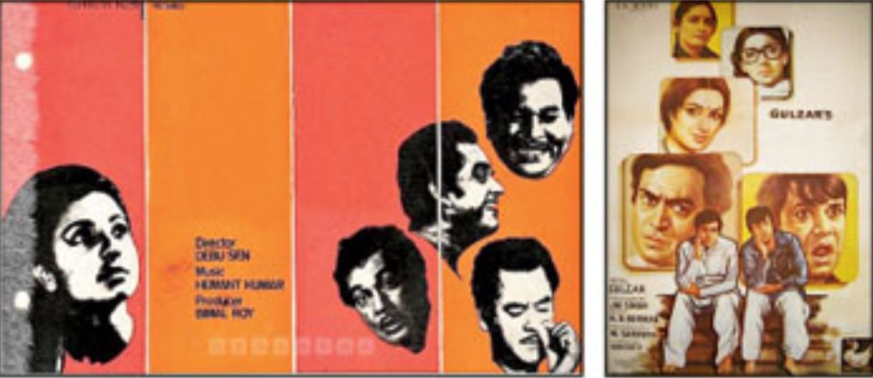 This Bhanu Bandyopadhyay starrer was a superhit in 1963 and earned 300 per cent of the shoe-string budget. Five years later, the first Hindi remake was not a big success despite the presence of the comic man of the season. Years later the writer of the first remake made a second attempt, this time helming the project as a director. This attempt did not miss the bull's eye. A literary genius and a social reformer cum educationist cum author from the Bengali Renaissance period are associated with these films. Who are they?